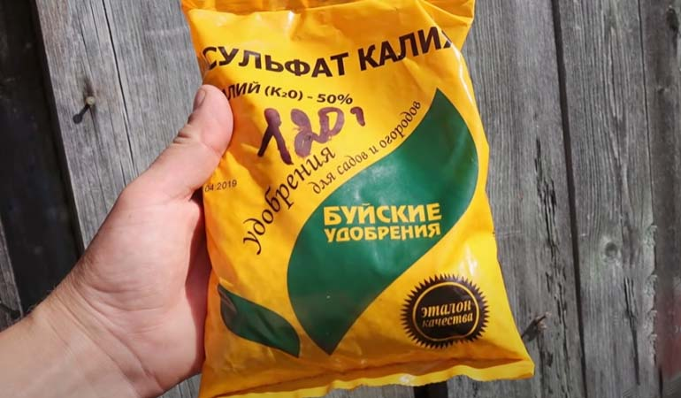 сульфат калия пачка